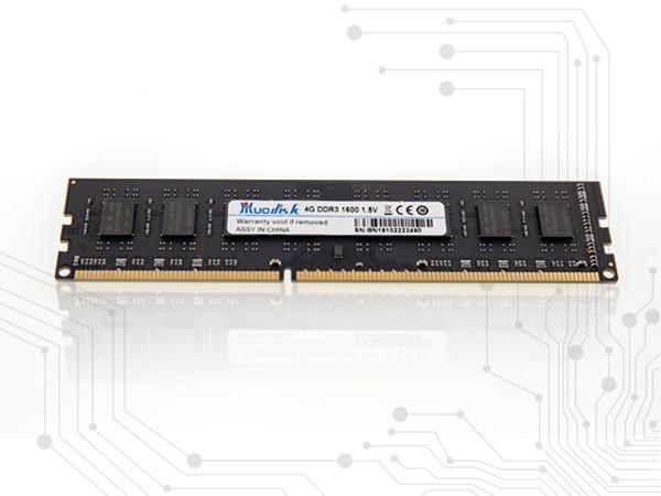 台式机DDR3内存条