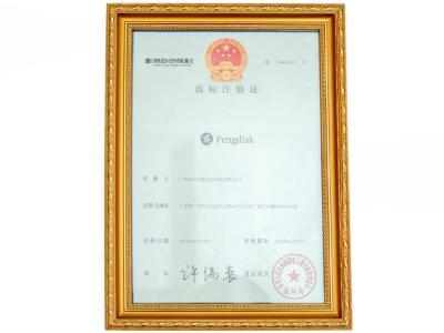 大黄蜂商标注册证书